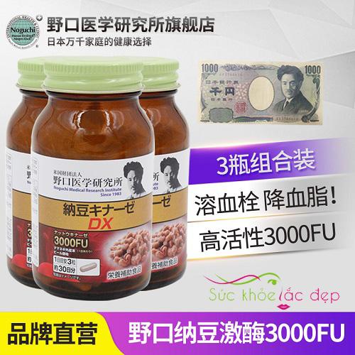 viên uống chống đột quỵ nattokinase 3000fu nhật bản
