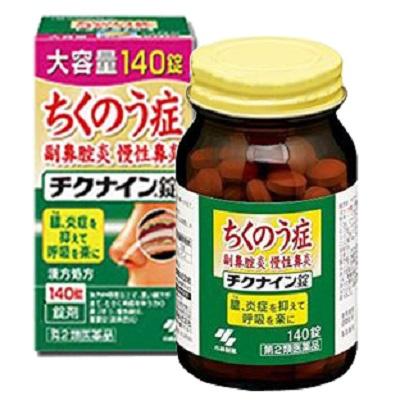 Giá viên uống trị viêm xoang chikunain Nhật bản trên thị trường hiện nay