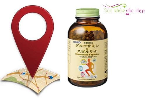 Tảo Glucosamine & Spirulina 900 Viên Nhật Bản là gì?
