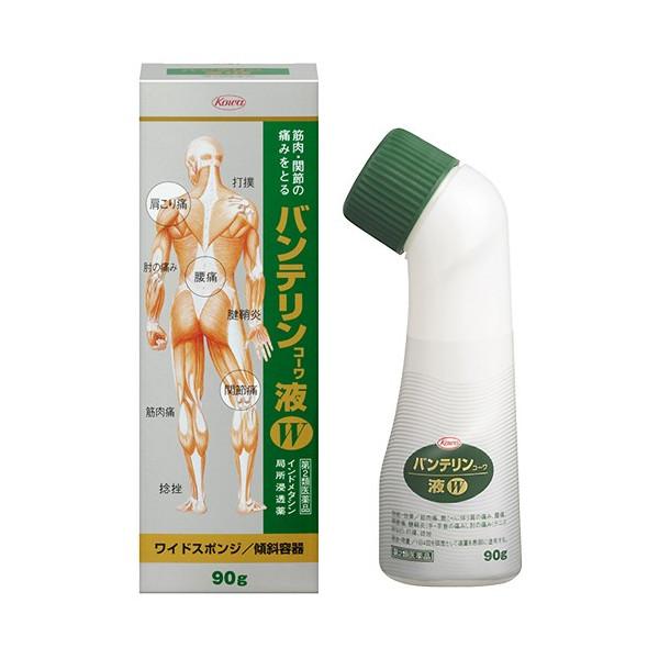 Baterin Kowa dung dịch giảm đau nhức viêm xương khớp Japan