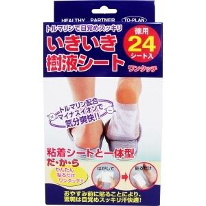 Combo 24 miếng dán thải độc tố và khử độc từ bàn chân