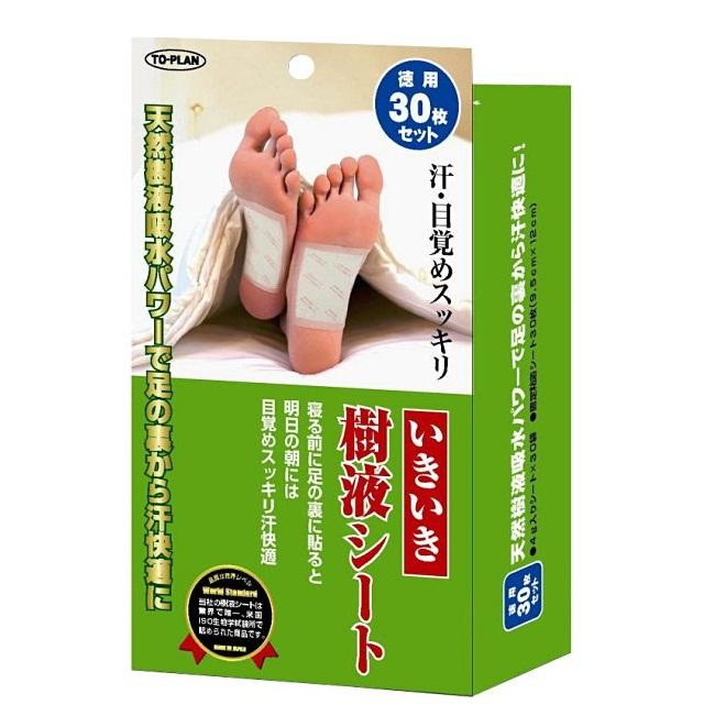 Combo 30 miếng dán khử độc tố ở chân Kenko cao cấp Nhật Bản