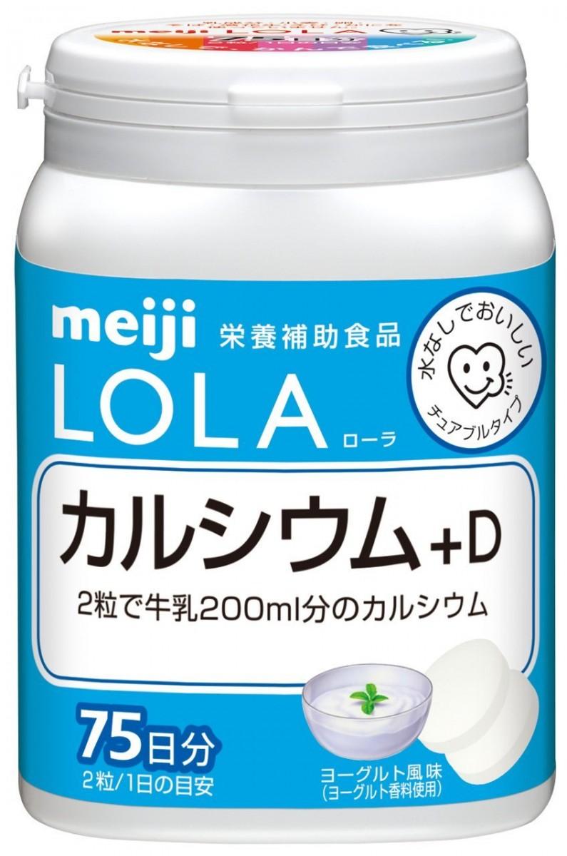 Viên kẹo Meiji lola bổ sung canxi , vitamin D Nhật Bản
