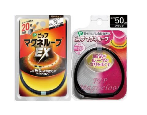 Vòng  đeo cổ điều hòa huyết áp Ex Magenlood của Nhật