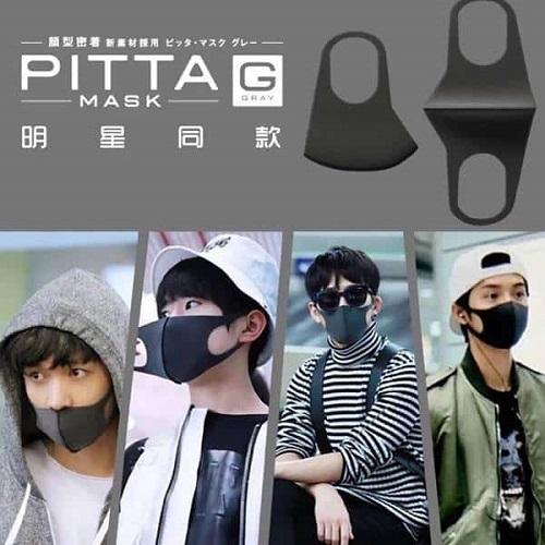Khẩu trang Pitta Mask của Nhật