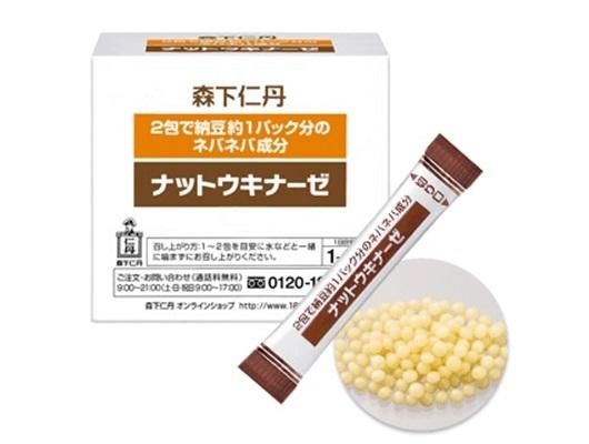 Nattokinase Jintan hộp 60 gói Nhật Bản