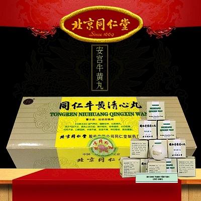 Viên uống Ngưu Hoàng Thanh Tâm Hoàn chữ đen hộp 10 viên