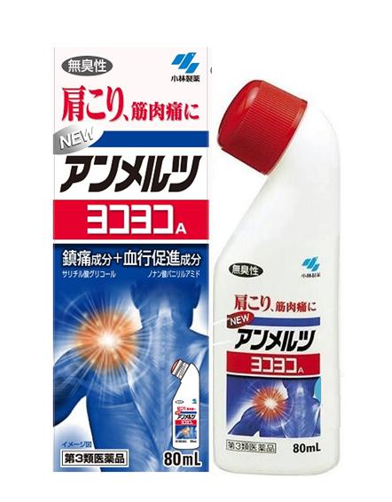 Review dầu nóng Yokoyoko Nhật Bản có tốt không