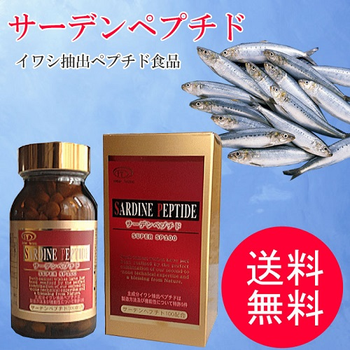 viên giảm huyết áp cá trích Sardine Peptide 300 viên của Nhật