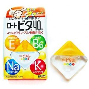 Thuốc nhỏ mắt Rohto Nhật Bản 12ml - dưỡng sáng mắt long lanh