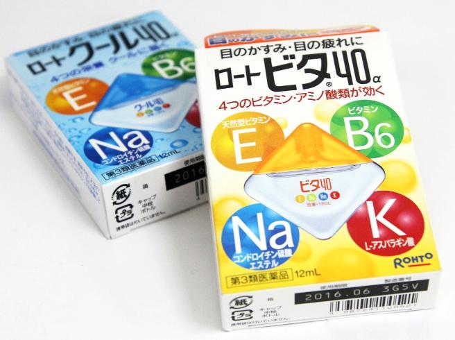 Thuốc nhỏ mắt Rohto của Nhật 12 ml có 2 loại