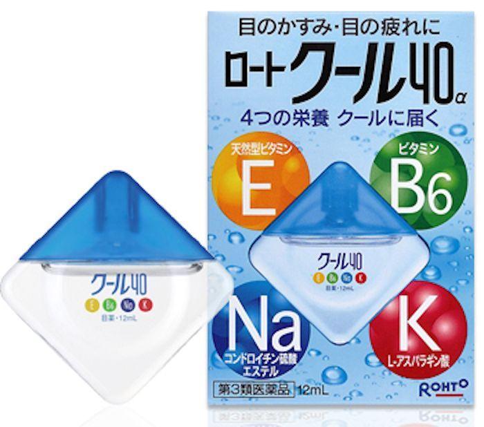 Thuốc nhỏ mắt Rohto màu xanh lọ 12 ml Nhật Bản