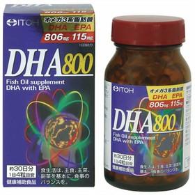 Viên bổ não ITOH DHA 800 - chống lão hóa tăng cường trí nhớ