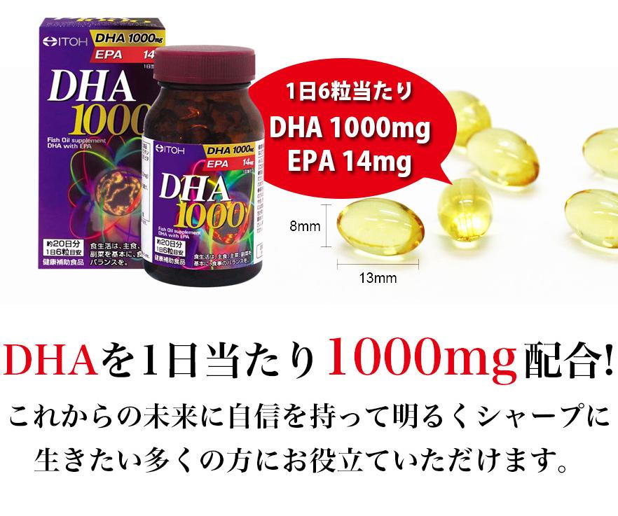 Kết quả hình ảnh cho bổ não tăng cường trí nhớ DHA Nhật Bản