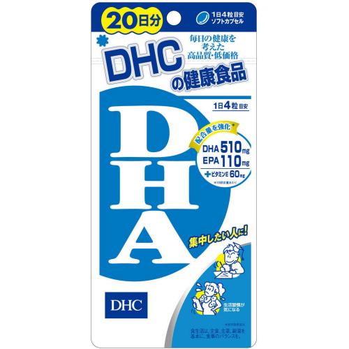 Viên uống DHC bổ sung DHA và EPA bổ não tăng cường trí nhớ