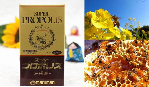 Maruman Super Propolis 90 viên được chiết xuất từ sữa ong chúa