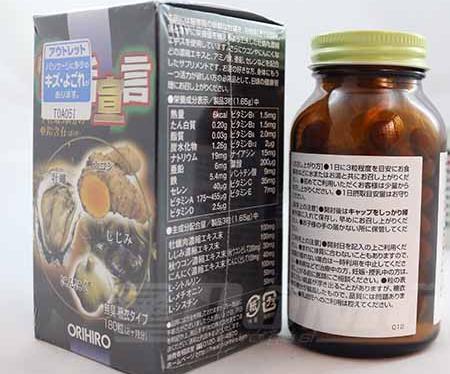 viên uống tăng sinh lý giải độc gan Orihiro hàu ,tỏi , nghệ chính hãng của Nhật