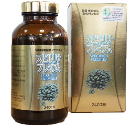 Tảo Spirulina Premium Ribeto cao cấp Nhật Bản