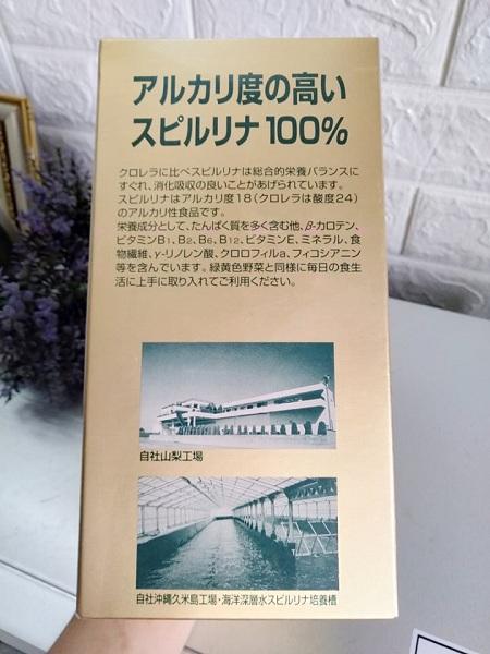 Tảo Xoắn Spirulina 100% Hộp 2200 Viên