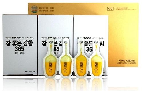 Tinh chất nghệ Nano 365 Curcumin Hàn Quốc