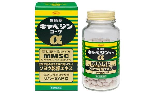 Top 3 thuốc dạ dày của Nhật được ưa chuộng nhất hiện nay