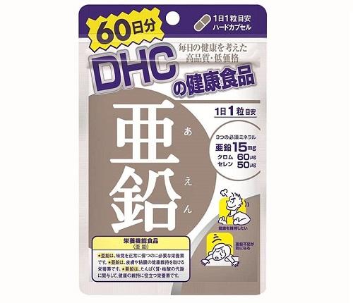 Top 3 viên uống bổ sung kẽm của Nhật được ưa chuộng nhất hiện nay