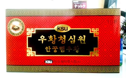 Top 5 viên phòng chống đột quỵ tai biến Hàn Quốc đáng dùng nhất hiện nay