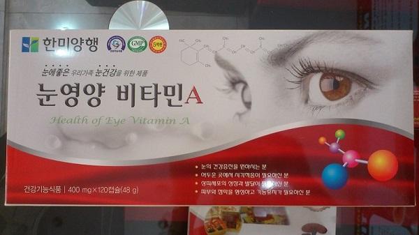 Viên bổ mắt hanmi sản phẩm giúp chăm sóc đôi mắt số 1 tại Hàn Quốc