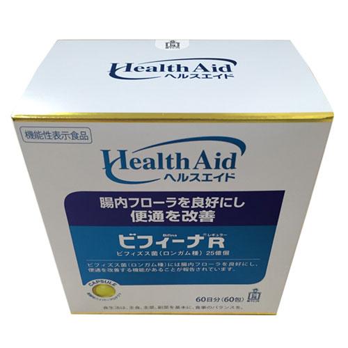 Công dụng tuyệt vời của men vi sinh health aid bifina r
