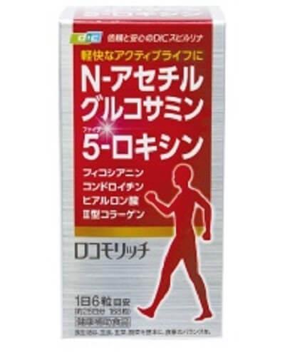 Viên trị đau nhức xương khớp Bio Nag N-Acetyl Glucosamine Nhật Bản