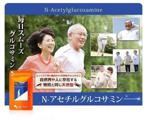 Viên trị đau nhức xương khớp N-acetyl Glucosamine Ogaland Nhật Bản