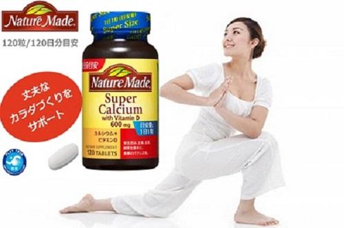 Tại sao nên dùng Viên uống canxinature made super calcicum 60mg