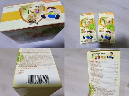 hình ảnh chi tiết về hộp tăng chiều cao kwangdong