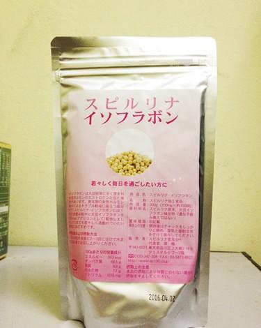 Sản phẩm tảo Spirulina mầm đậu nành là một TPCN rất tốt cho phụ nữ