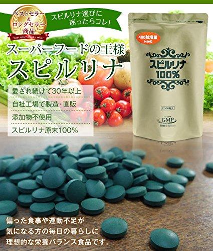 Tảo xoắn Spirulina Algae Nhật Bản dạng gói với hàm lượng đạm khá cao, chiếm khoảng 70 %