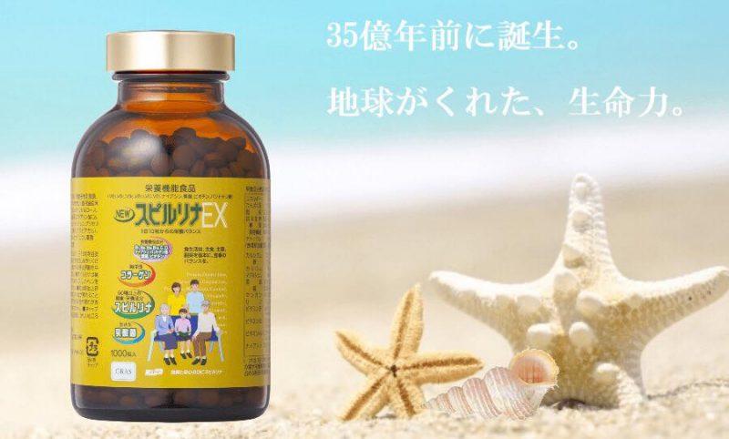 tảo vàng spirulina ex nhật bản