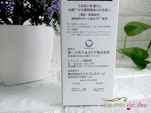 Kem Trị Nám Transino Whitening Essence Ex 30g Nhật Bản
