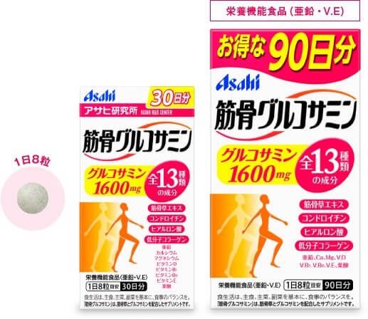 Viên xương khớp Glucosamine Chodroitin Asihi 1600mg Nhật Bản